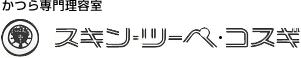 株式会社 コスギ